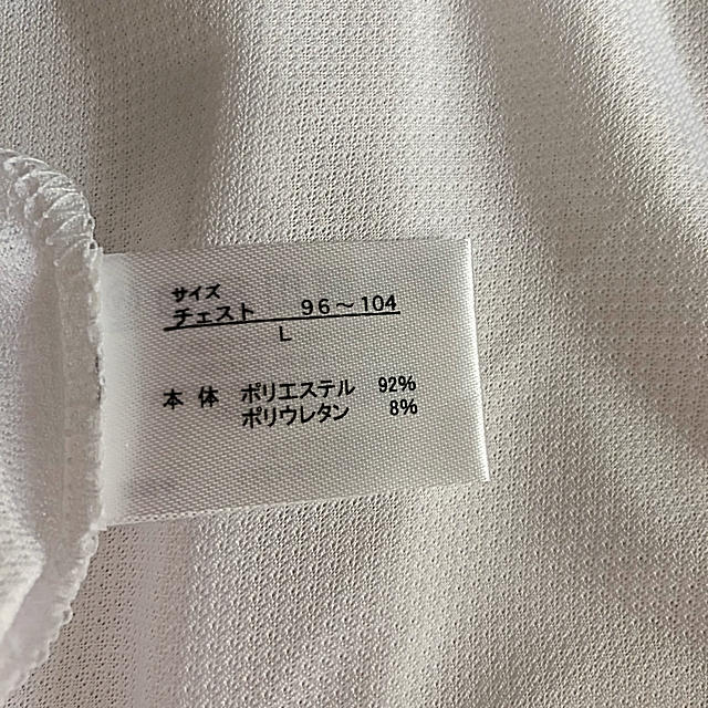 しまむら(シマムラ)のりんご様専用  ドライ丸首シャツ 2枚セット メンズのアンダーウェア(その他)の商品写真