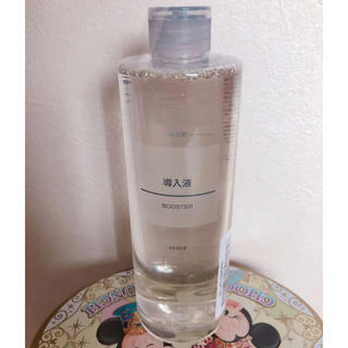 ムジルシリョウヒン(MUJI (無印良品))の新品未使用❤︎︎無印導入液400ml(化粧水 / ローション)