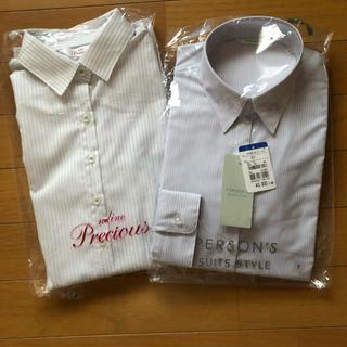 パーソンズ(PERSON'S)のストライプシャツ2枚 新品と試着のみ 7号(シャツ/ブラウス(長袖/七分))