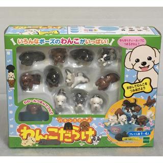 エポック(EPOCH)の☆ 新品 ☆ エポック(EPOCH)  わんこだらけ おもちゃ ホビー 犬 (ぬいぐるみ)
