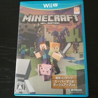 ウィーユー(Wii U)のマインクラフト wiiu ソフト(家庭用ゲームソフト)