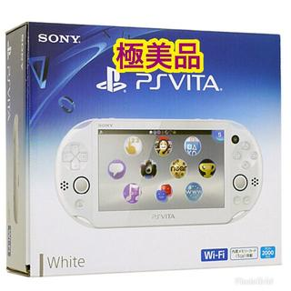 PlayStation Vita - ★PSVITA PS VITA PCH-2000 ホワイト★