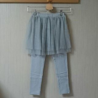 マーキーズ(MARKEY'S)の新品 MARKEY´S チュール レギンス付きスカート 120 グレー (スカート)