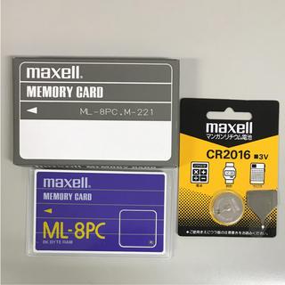 マクセル(maxell)のmaxell memory card ML-8 PC(PC周辺機器)
