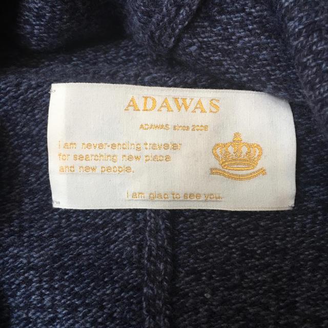ADAWAS(アダワス)のadawas  カーディガン レディースのトップス(カーディガン)の商品写真