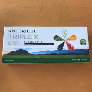 アムウェイ(Amway)のニュートリライトトリプルエックス 新品未使用(ビタミン)