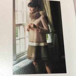 エムズグレイシー(M'S GRACY)のエムズグレイシーカタログ掲載フォックスファー新品(マフラー/ショール)
