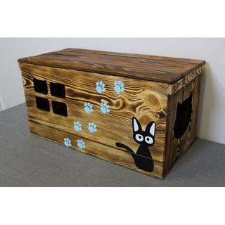 【受注生産 C06】りんご箱リメイク品★木製キャットハウス 猫の隠れ家