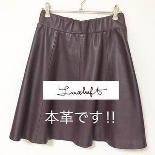 アナディス(d'un a' dix)の本日限定お値下げ‼︎★本革‼︎★女っぽいボルドーカラーのレザースカート(ひざ丈スカート)