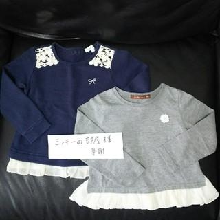 サンカンシオン(3can4on)の女の子100(Tシャツ/カットソー)