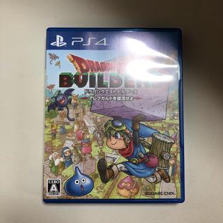 PlayStation4 - PS4ソフト ドラゴンクエストビルダーズ アレフガルドを復活せよ