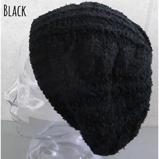 送料込 新品 ベレー帽 モコモコ質感 ケーブル ニット ベレー トレンド BK(ハンチング/ベレー帽)
