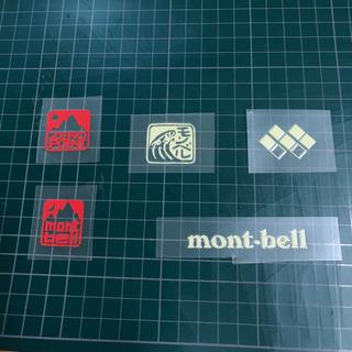 モンベル(mont bell)のモンベル ステッカー アウトドア キャンプ (登山用品)