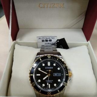 シチズン(CITIZEN)のシチズンメンズ腕時計(腕時計(アナログ))