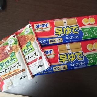 ニッシンセイフン(日清製粉)のパスタ・ミートソースセット(麺類)