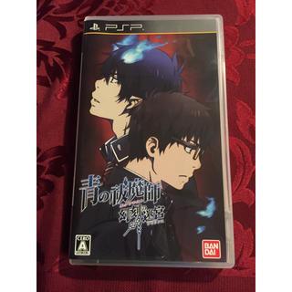 プレイステーションポータブル(PlayStation Portable)の青の祓魔師 PSP 幻刻の迷宮 BOX 攻略本 限定版(携帯用ゲームソフト)