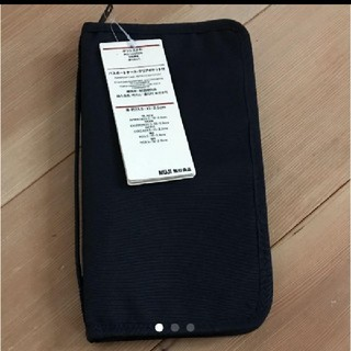 MUJI (無印良品) - 無印良品  パスポートケース リフィル3枚付き 新品 ブラック