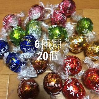 Lindt - ⭐️リンツ チョコレート 20個 アソート・抹茶・ストロベリー 個数変更オッケー