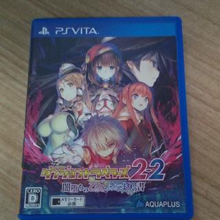 PlayStation Vita - ダンジョントラベラーズ2-2 闇堕ちの乙女とはじまりの書