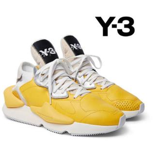 ワイスリー(Y-3)の取り置き中Y-3 Kaiwa yellow26.5cm 美品 yohji (スニーカー)