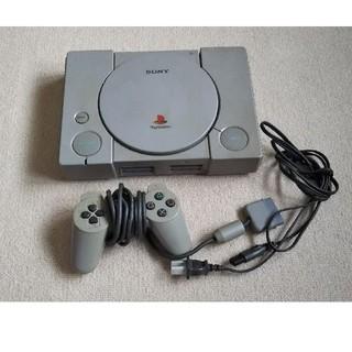 プレイステーション(PlayStation)のプレイステーション(家庭用ゲーム本体)