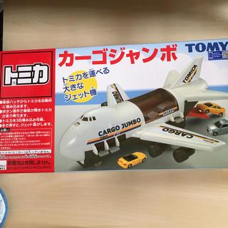 タカラトミー(Takara Tomy)のTOMY トミカ カーゴジャンボ(電車のおもちゃ/車)
