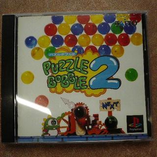 プレイステーション(PlayStation)の名作PS★パズルボブル2(家庭用ゲームソフト)