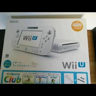 ウィーユー(Wii U)のWii U 32GB 本体セット すぐに遊べる スポーツプレミアムセット(家庭用ゲーム本体)