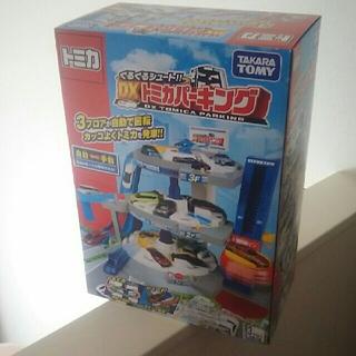 タカラトミー(Takara Tomy)の込4600(電車のおもちゃ/車)