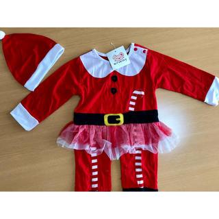 ロンパース  サンタ クリスマス ハロウィン サイズ 80 センチ コスプレ(ロンパース)