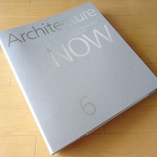 大型本◆世界の近代建築作品写真集 6 本 設計 建物 図面(洋書)