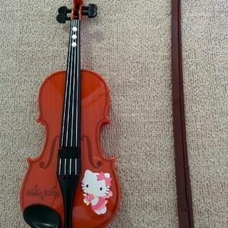 ハローキティー ひけちゃうバイオリン