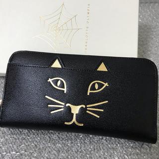 シャルロットオリンピア(Charlotte Olympia)のシャーロットオリンピア KITTY ジップアラウンド長財布(財布)