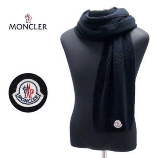 モンクレール(MONCLER)の64MONCLERブラック CASHMERE 100% マフラー(マフラー)