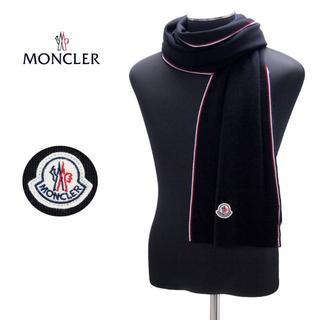 モンクレール(MONCLER)の55MONCLER SCIARPA ブラック マフラー(マフラー)