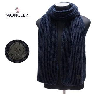 モンクレール(MONCLER)の66MONCLERネイビー VIRGIN WOOL 100% マフラー(マフラー)