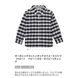 MUJI (無印良品) - 無印良品 オーガニックコットン オックスフォードシャツ