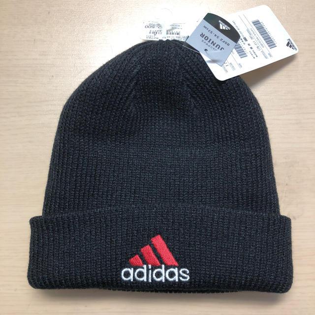adidas(アディダス)のadidas kidsニット帽 レディースの帽子(ニット帽/ビーニー)の商品写真