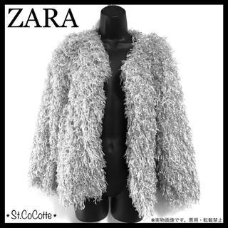 ザラ(ZARA)の◆ZARA ゴージャス モコモコ モップ ファー コート ジャケット◆(毛皮/ファーコート)