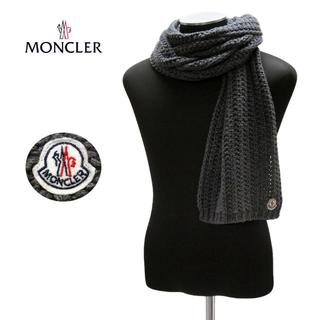 モンクレール(MONCLER)の54MONCLERダークグレー カシミヤ混合 マフラー(マフラー)
