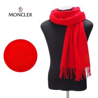 モンクレール(MONCLER)の59MONCLERレッド BIGブランドロゴ付き ウールマフラー(マフラー)