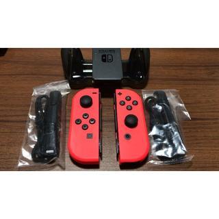 Nintendo Switch - ジョイコン充電グリップセット お得