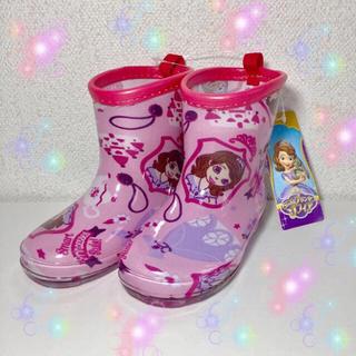 ディズニー(Disney)のラスト1点!新品タグ付 ディズニー ソフィア ♡ レインブーツ 長靴 14cm (長靴/レインシューズ)