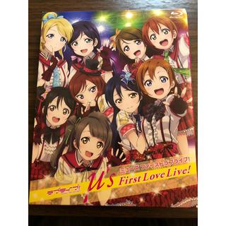 ラブライブ! μ's First LoveLive! [Blu-ray](声優/アニメ)