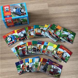 ラスト一点  新品 機関車トーマス 英語絵本 65冊 コンプリートボックスセット(絵本/児童書)