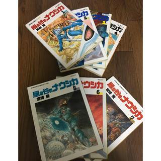 ジブリ(ジブリ)の風の谷のナウシカ  全巻  1〜7巻  ポスター有り  中古(全巻セット)