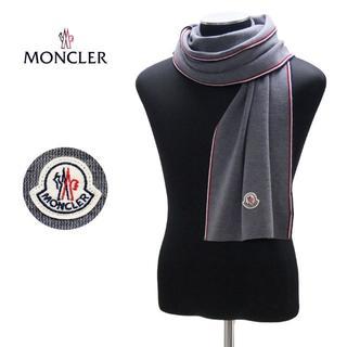 モンクレール(MONCLER)の56MONCLER SCIARPA グレー マフラー(マフラー)