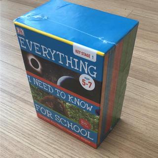 新品 英語圏 家庭用学習セット 5〜7歳 用 Box (参考書)