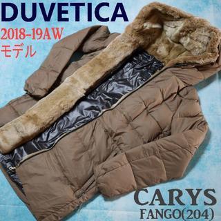 デュベティカ(DUVETICA)の【新品・正規品】Duvetica ミドル丈最高級ダウン カリス 40サイズ(ダウンコート)
