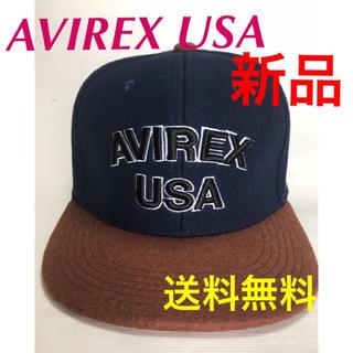 アヴィレックス(AVIREX)の(新品)AVIREX USAスナップキャップ‼️秋 NAVY❣️(キャップ)
